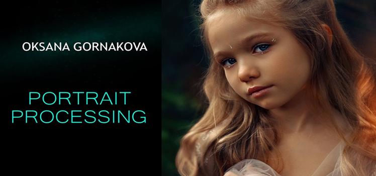 Oksana Gornakova - Processing Videos 2018